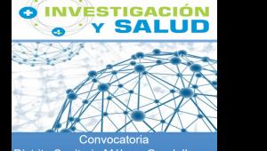 LogoConvocatoriaInvestigacion2018d